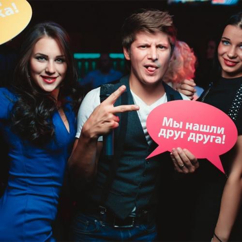Ночной клуб ГРИННSTAR, Курск